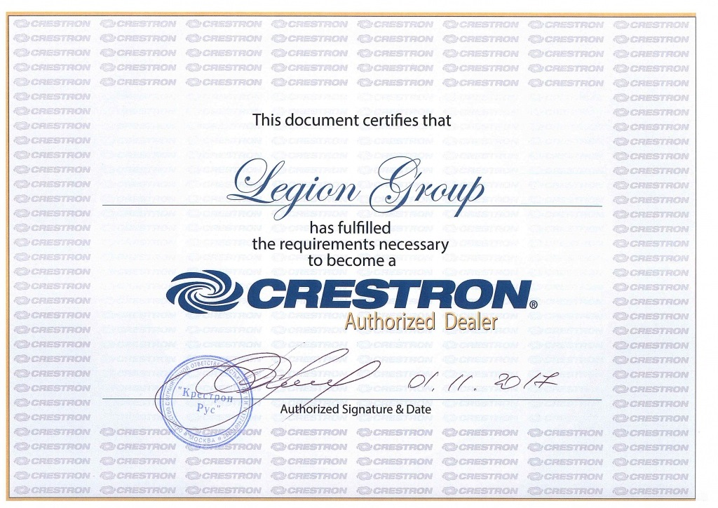crestron-legion-group.jpg