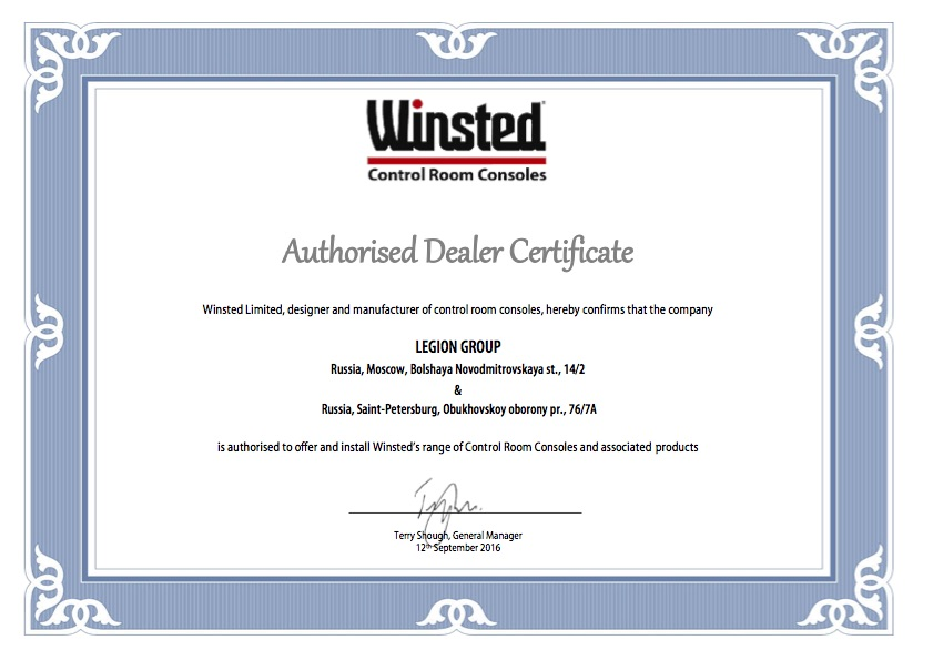 Winsted Authorised Dealer