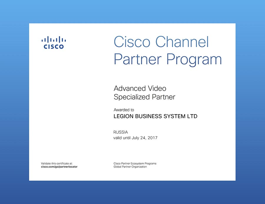 Cisco Advanced Video Specialized Partner
