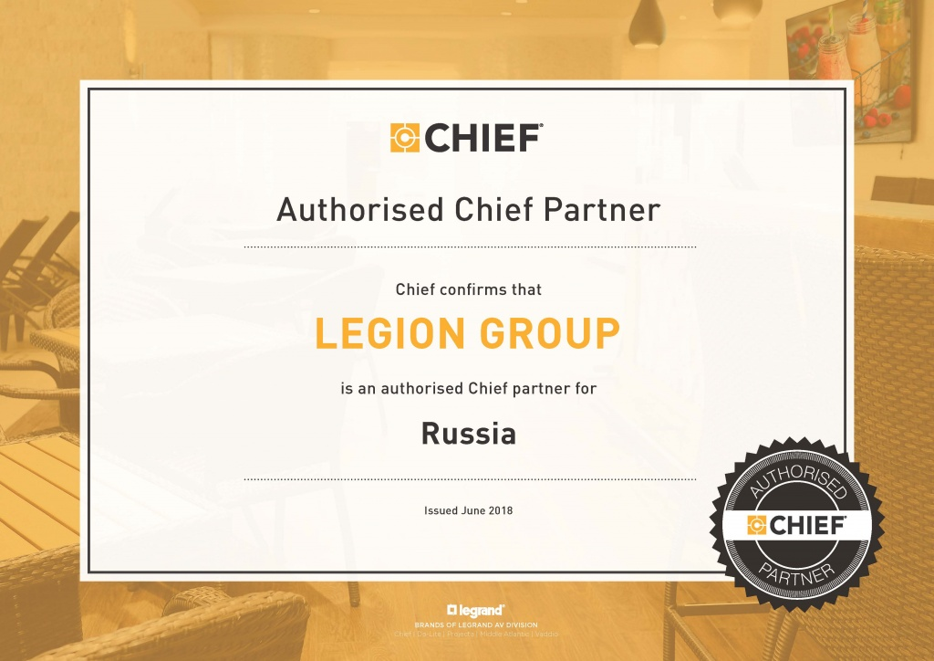 Chief - EMEA authorized partner certificate_LEGION GROUP.jpg
