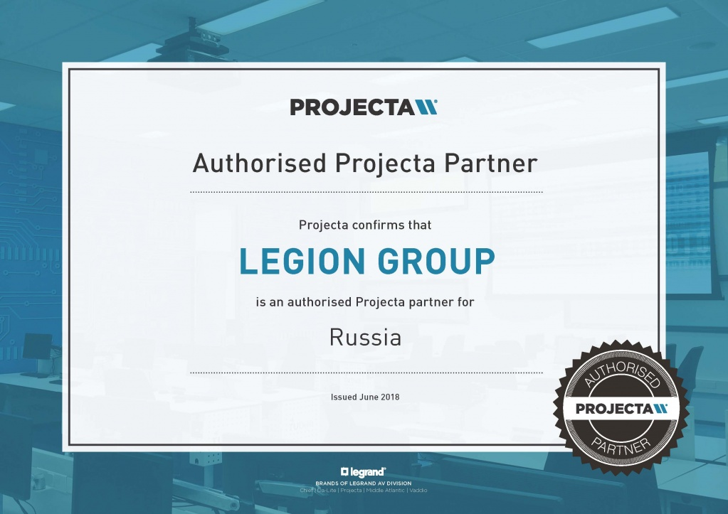 Projecta - EMEA authorized partner_certificate_LEGION GROUP.jpg